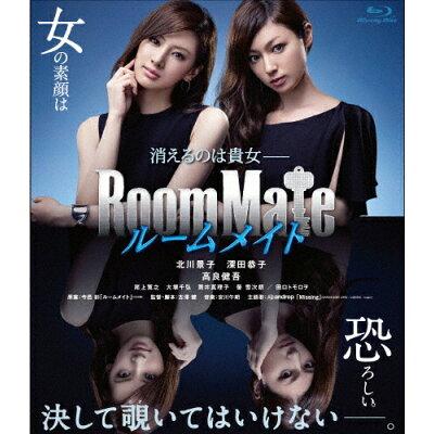 ルームメイト/Blu-ray Disc/BSTD-03722