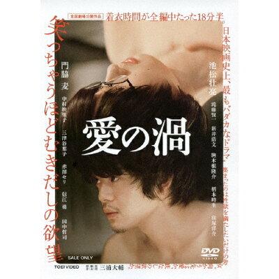 愛の渦/DVD/DSTD-03737