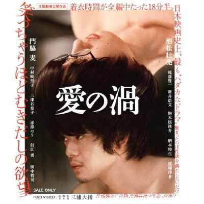 愛の渦/Blu-ray Disc/BSTD-03737