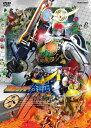 仮面ライダー鎧武 ガイム 第八巻 邦画 DRTD-8898