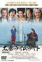 太秦ライムライト/DVD/DSZS-07706