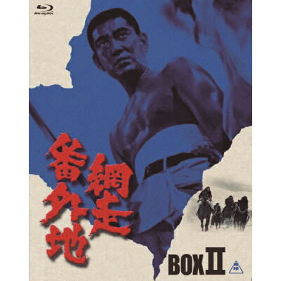 網走番外地 Blu-ray BOX 2/Blu-ray Disc/BSTD-03812