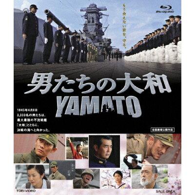 男たちの大和 YAMATO/Blu-ray Disc/BSTD-02566