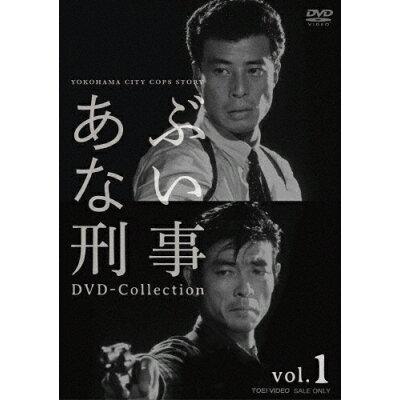 あぶない刑事 DVD Collection VOL.1/DVD/DSTD-09533