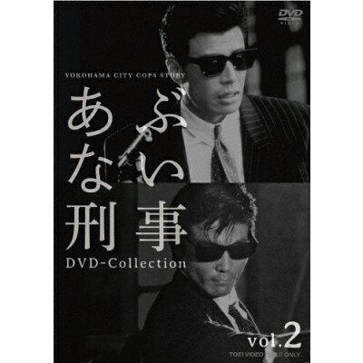 あぶない刑事 DVD Collection VOL.2/DVD/DSTD-09534