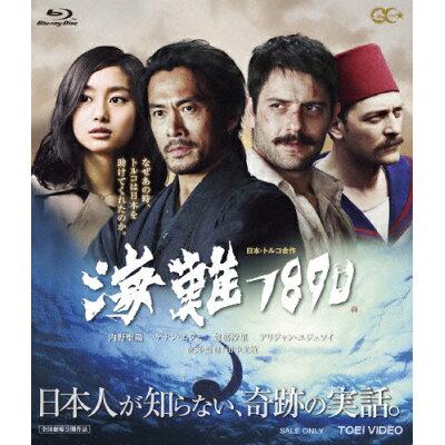 海難1890/Blu-ray Disc/BSTD-03923
