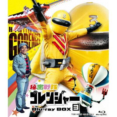 秘密戦隊ゴレンジャー Blu-ray BOX 3/Blu-ray Disc/BSTD-09658