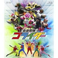 仮面戦隊ゴライダー/Blu-ray Disc/BSTD-20010