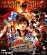 宇宙戦隊キュウレンジャー Episode of スティンガー/Blu-ray Disc/BSTD-20030