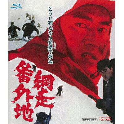 網走番外地/Blu-ray Disc/BSTD-02061
