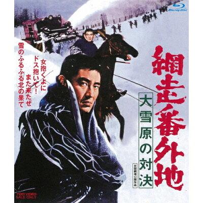 網走番外地 大雪原の対決/Blu-ray Disc/BSTD-02338