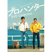 プロハンター DVD Collection/DVD/DSTD-20035