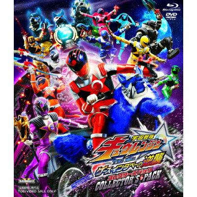 宇宙戦隊キュウレンジャー THE MOVIE ゲース・インダベーの逆襲 コレクターズパック/Blu-ray Disc/BSTD-20052