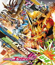 仮面ライダーエグゼイド Blu-ray COLLECTION 4/Blu-ray Disc/BSTD-09664