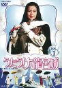 うたう!大龍宮城 VOL.1/DVD/DUTD-03521