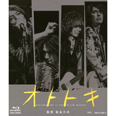 オトトキ 豪華版/Blu-ray Disc/BSTD-20074