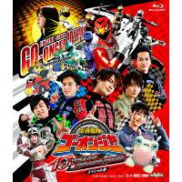 炎神戦隊ゴーオンジャー 10 YEARS GRANDPRIX スペシャル版/Blu-ray Disc/BSTD-20112