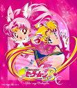 美少女戦士セーラームーンS Blu-ray COLLECTION 1/Blu-ray Disc/BSTD-09709
