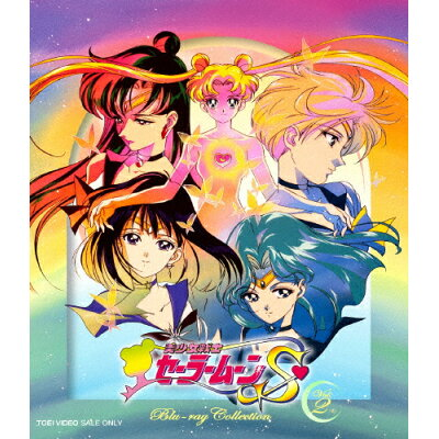 美少女戦士セーラームーンS Blu-ray COLLECTION 2/Blu-ray Disc/BSTD-09710