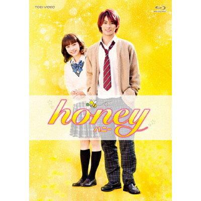 honey 豪華版/Blu-ray Disc/BSTD-20118