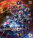 仮面ライダージオウ Blu-ray COLLECTION 1/Blu-ray Disc/BSTD-20176