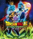 ドラゴンボール超 ブロリー/Blu-ray Disc/BSTD-20217