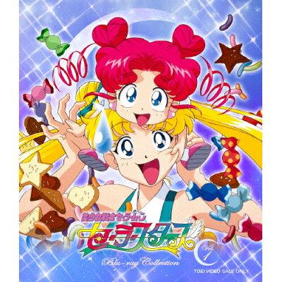 美少女戦士セーラームーン セーラースターズ Blu-ray COLLECTION 1/Blu-ray Disc/BSTD-09753