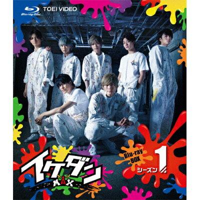イケダンMAX Blu-ray BOX シーズン1/Blu-ray Disc/BSZD-08214