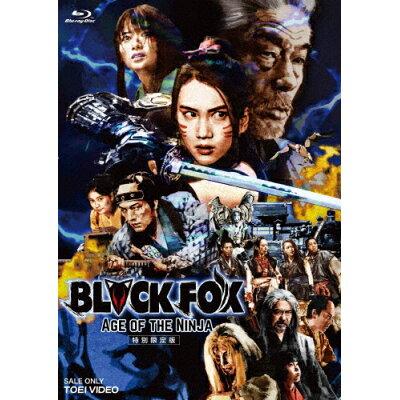 BLACKFOX:Age of the Ninja 特別限定版/Blu-ray Disc/BSZD-08229
