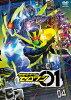仮面ライダーゼロワン VOL.4/DVD/DSTD-09804