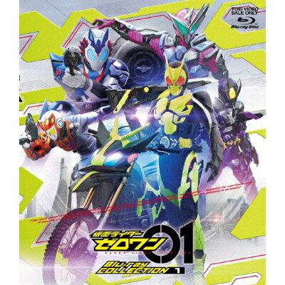 仮面ライダーゼロワン Blu-ray COLLECTION 1/Blu-ray Disc/BSTD-20296