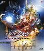 仮面ライダージオウ NEXT TIME ゲイツ、マジェスティ/Blu-ray Disc/BSTD-20307