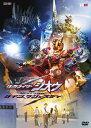 仮面ライダージオウ NEXT TIME ゲイツ、マジェスティ ゲイツマジェスティライドウォッチ版/DVD/DSTD-20308