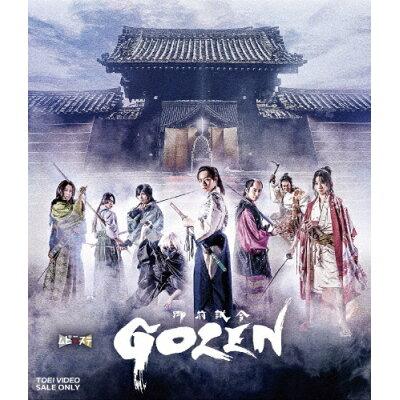 ムビ×ステ セット「GOZEN」/Blu-ray Disc/BSTD-20299