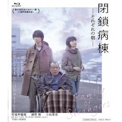 閉鎖病棟-それぞれの朝-/Blu-ray Disc/BSTD-20324