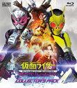 仮面ライダー 令和 ザ・ファースト・ジェネレーション コレクターズパック/Blu-ray Disc/BSTD-20334