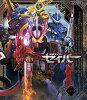 仮面ライダーセイバー Blu-ray COLLECTION 1/Blu-ray Disc/BSTD-20386