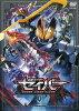 仮面ライダーセイバー VOL.4/DVD/DSTD-09844