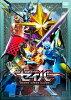 仮面ライダーセイバー VOL.8/DVD/DSTD-09848