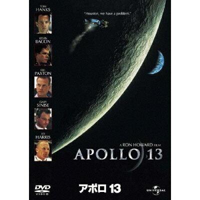 アポロ13/DVD/GNBF-2617