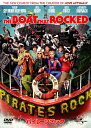 パイレーツ・ロック/DVD/GNBF-2690