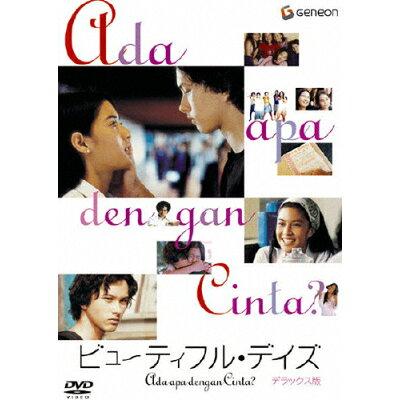 ビューティフル・デイズ デラックス版/DVD/GNBF-1090