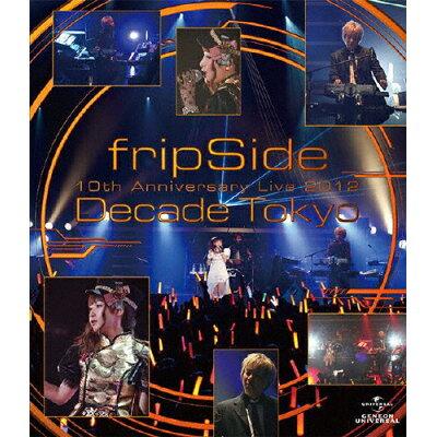 fripSide 10th Anniversary Live 2012~Decade Tokyo~/Blu-ray Disc/GNXA-1024