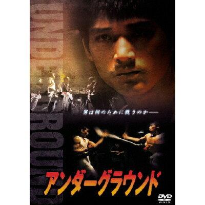 アンダーグラウンド/DVD/GNBF-7244
