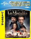 レ・ミゼラブル ブルーレイ/Blu-ray Disc/GNXF-1476
