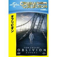 オブリビオン/DVD/GNBF-3500