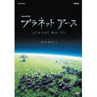プラネットアース dvd box 1 episode 1~episode 4/DVD/GNBW-7307
