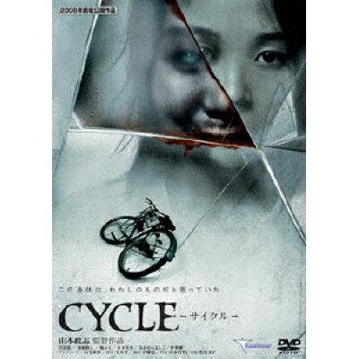 CYCLE-サイクル-/DVD/GNBD-7339