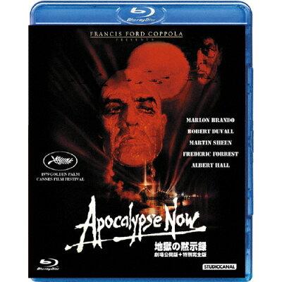 地獄の黙示録 劇場公開版/特別完全版/Blu-ray Disc/GNXF-1881