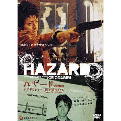 HAZARD/ハザード デラックス版 邦画 GNBR-1414